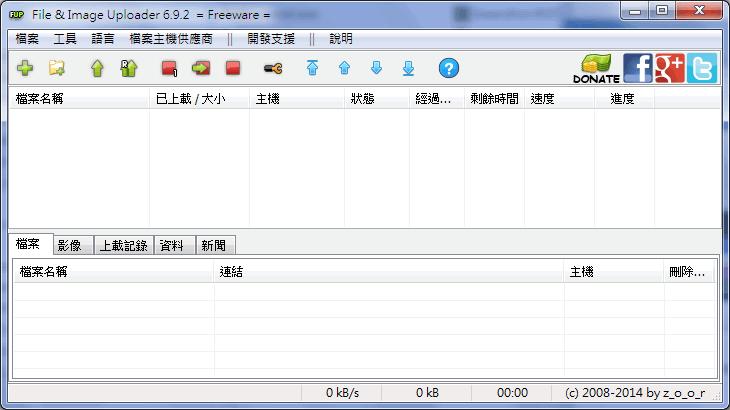 File and Image Uploader