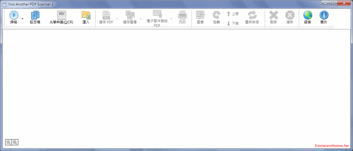 NAPS2 (Not Another PDF Scanner 2)